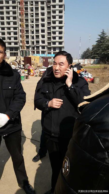 河南一企业办公室主任冒充城建局长带人非法强拆